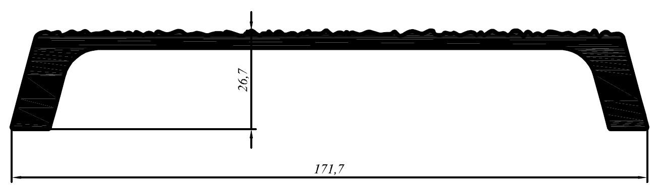 ozen-profiller-67