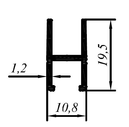 ozenaluminyum-profil-048