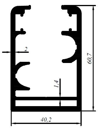 ozenaluminyum-profil-152