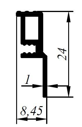 ozenaluminyum-profil-282
