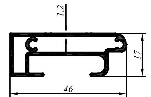 ozenaluminyum-profil-320