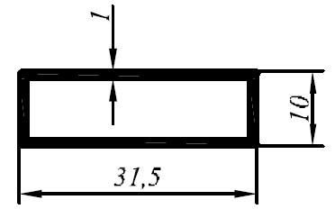 ozenaluminyum-profil-327
