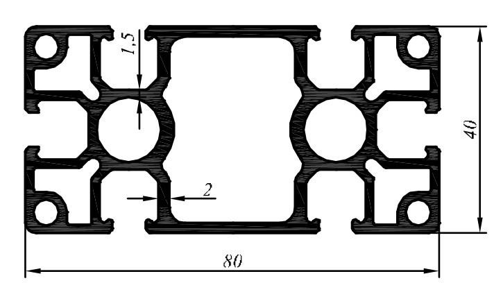 ozen-aluminyum-profil- 00014
