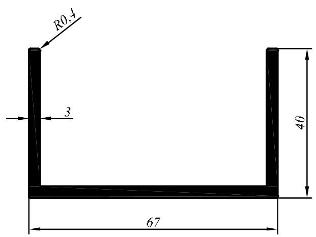 ozen-aluminyum-profil- 00015