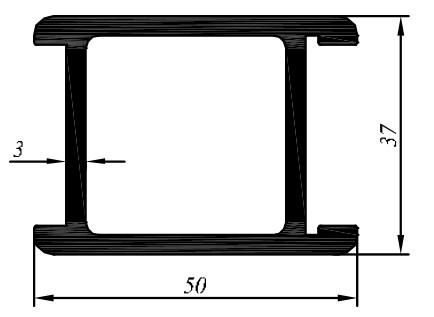 ozen-aluminyum-profil- 00036