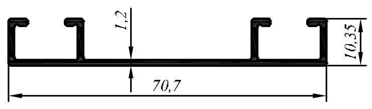 ozen-aluminyum-profil- 00047