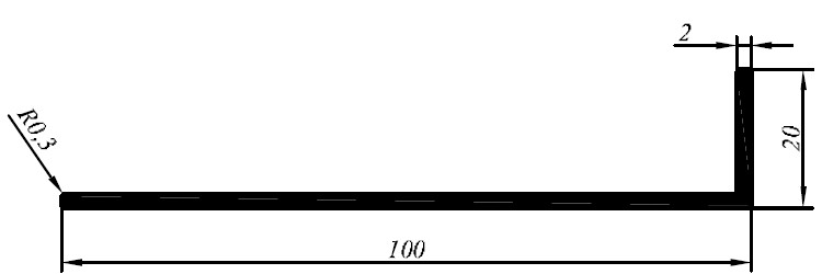 ozen-aluminyum-profil- 00073